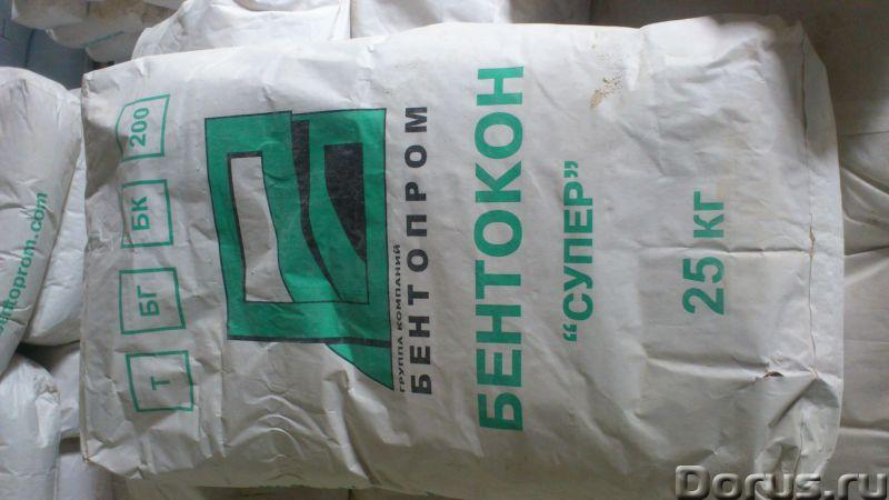 Полимеры, увеличивающие выносящую способность, бентонит - Материалы для строительства - Полимеры, ув..., фото 4