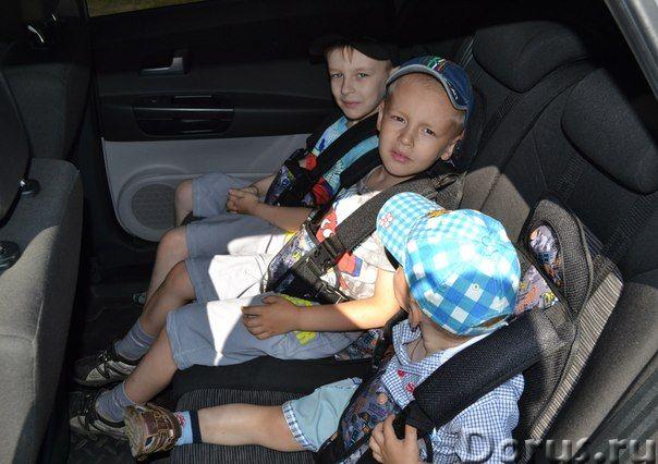 БЕСКОРКАСНОЕ АВТОКРЕСЛО от 1 года и до 12 лет - Детские товары - Бескаркасные детские автокресла Дак..., фото 3