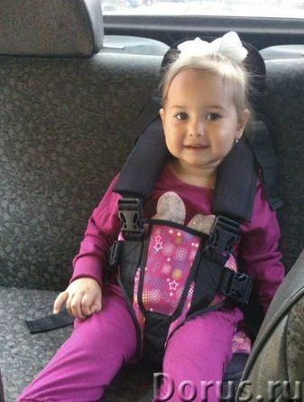 БЕСКОРКАСНОЕ АВТОКРЕСЛО от 1 года и до 12 лет - Детские товары - Бескаркасные детские автокресла Дак..., фото 4
