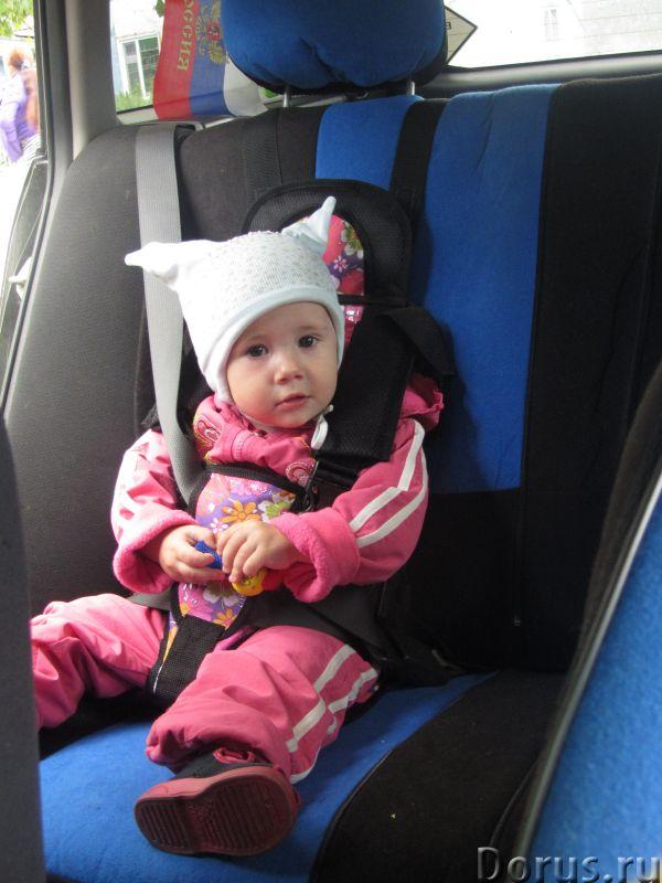 БЕСКОРКАСНОЕ АВТОКРЕСЛО от 1 года и до 12 лет - Детские товары - Бескаркасные детские автокресла Дак..., фото 5