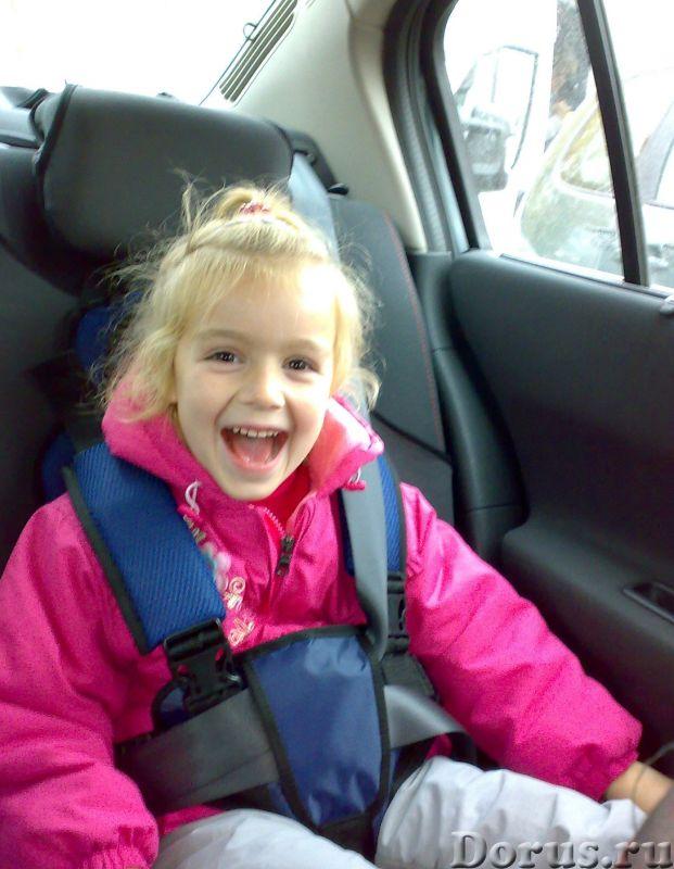 БЕСКОРКАСНОЕ АВТОКРЕСЛО от 1 года и до 12 лет - Детские товары - Бескаркасные детские автокресла Дак..., фото 7