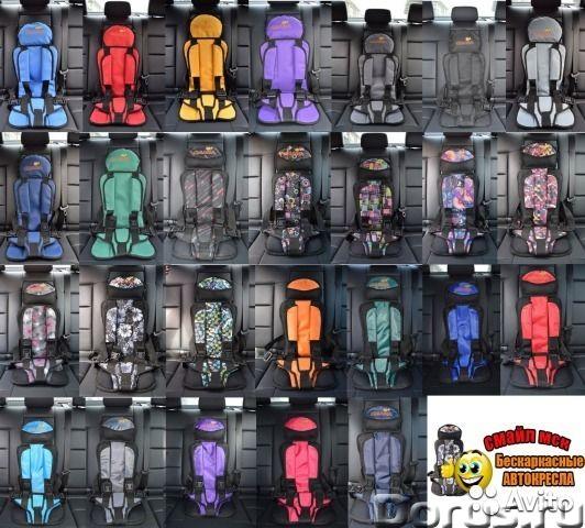 Бескоркасные автокресла в тамбове в наличии - Детские товары - Предлогаю Вашему вниманию бескаркасно..., фото 1