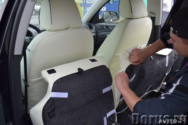 Установка автомобильных чехлов - Автосервис и ремонт - Предлагаем Вам установку авто чехлов на вашу..., фото 7