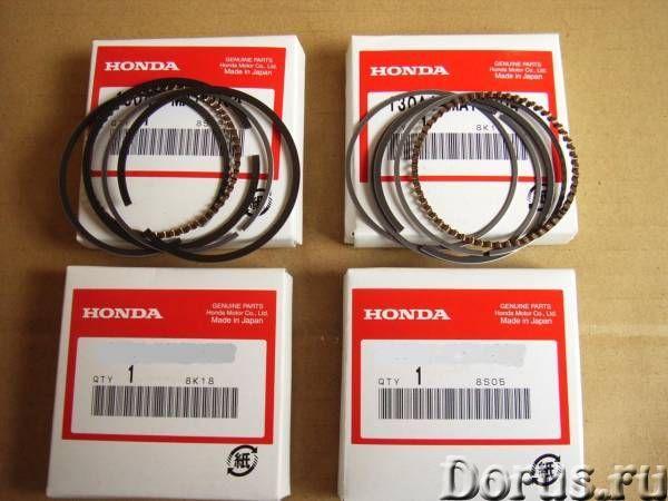 Поршневые кольца для Honda CB400sf. Новые - Запчасти и аксессуары - Продаю поршневые кольца для Hond..., фото 1