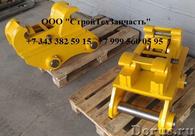 Komatsu РС400LC-7SE квик-каплер механический (быстросъем) - Запчасти и аксессуары - Для экскаватора..., фото 1
